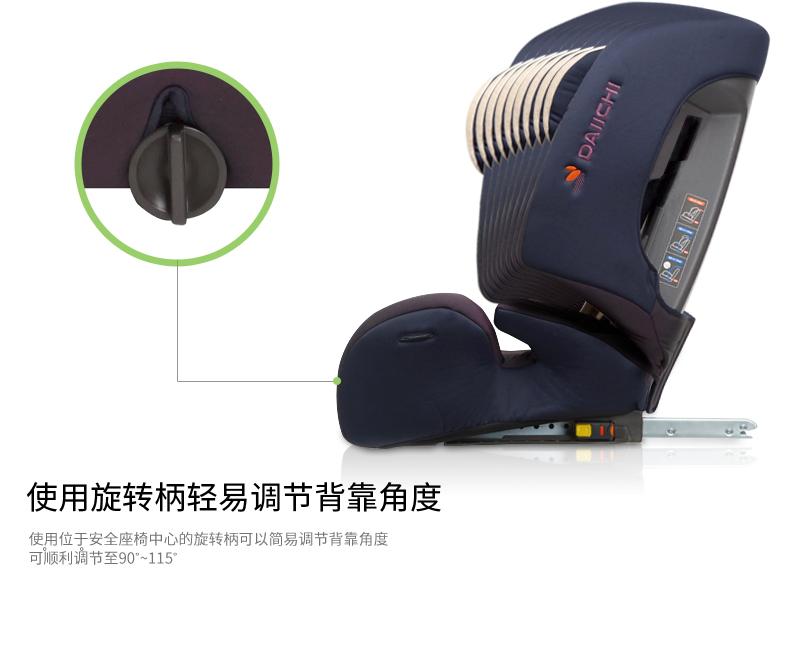 使用旋转柄轻易调节背靠角度. 使用位于安全座椅中心的旋转柄可以简易调节背靠角度