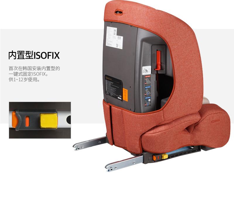 首次在韩国安装内置型的一键式固定ISOFIX,供1~10岁使用