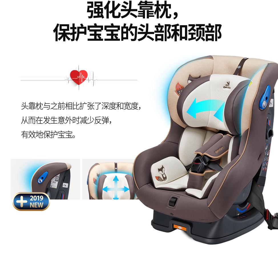 头靠枕与之前相比扩张了深度和宽度,从而在发生意外时减少反弹,有效地保护宝宝. 玳奇 达尔文S