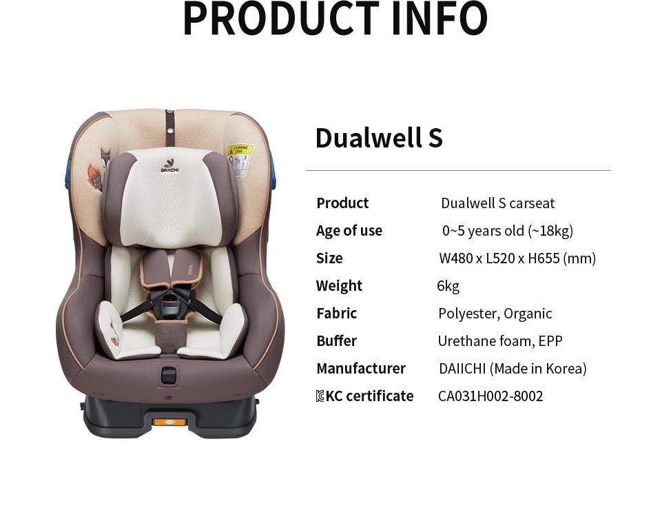 DAIICHI DAIICHI Dualwell S carseat carseat