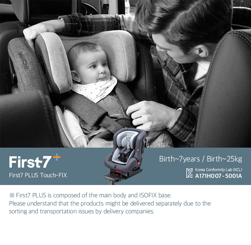 First7+ is composed of the main body and ISOFIX base.