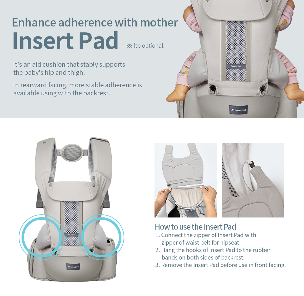 Enhance intimacy with mom, Insert Pad. It's an aid cushion that stably supports the baby's hip and thigh. In rearward facing when using baby carrier or hipseat carrier with the backrest. Both mother and baby will be able to feel more intimacy.