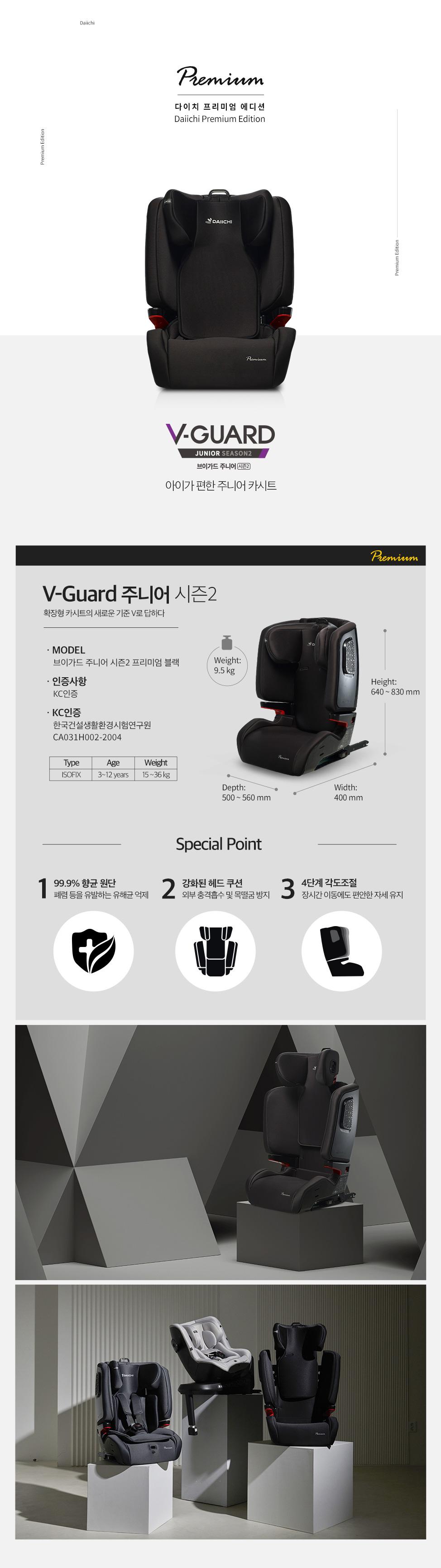 vguard2_j_pe_bk_00.jpg